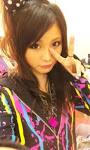 Rina Suzuki Cute Girl!!