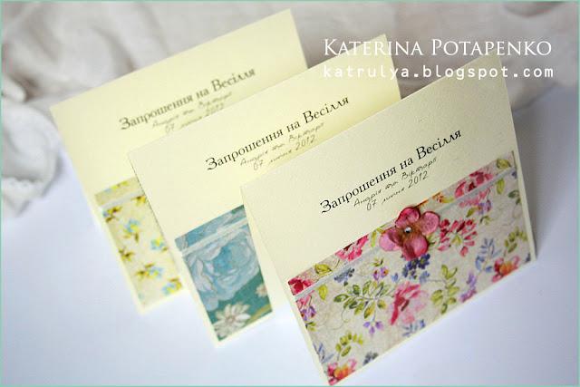 Пригласительные на свадьбу / Свадебные приглашения