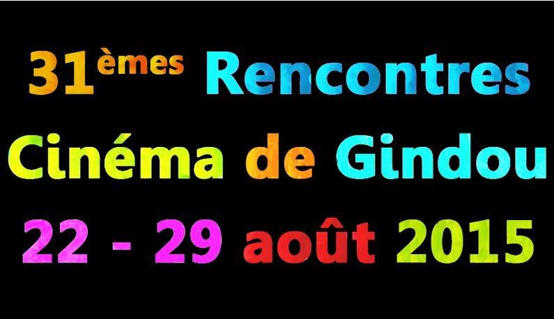 Rencontres cinema de gindou 2018