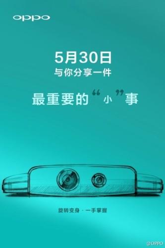 Il nuovo smartphone Oppo N1 Mini sarà annunciato il 30 maggio 2014