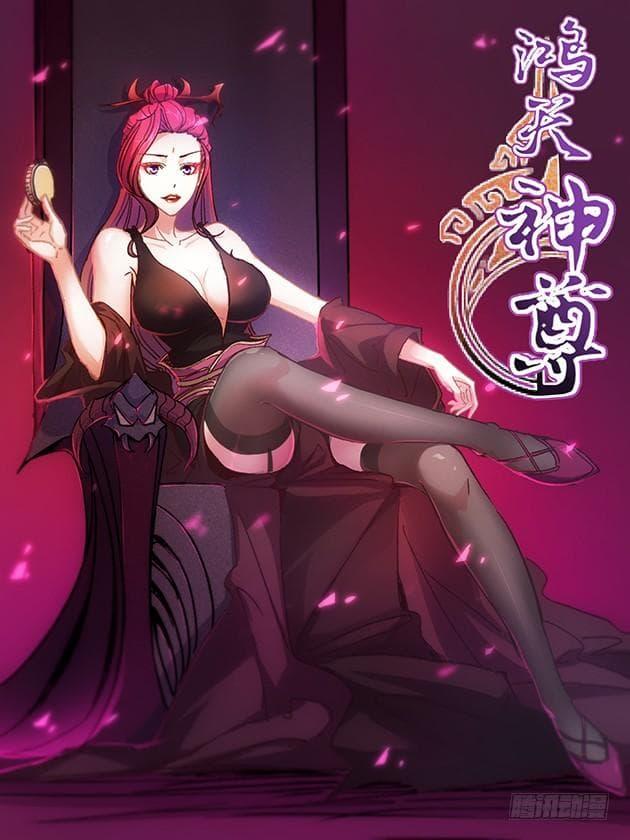 Hong Tianshen Zun-ตอนที่ 44