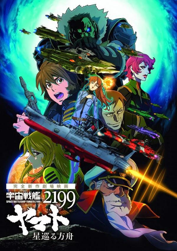 Ecco il primo lungo trailer per il nuovo Film della Yamato 2199