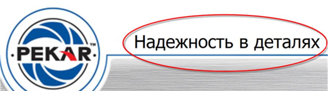 Купить Карбюратор Солекс