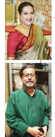 Meril Prothom Alo Award 2017