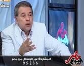 برنامج مصر اليوم -  مع توفيق عكاشة حلقة يوم الثلاثاء 26-5-2015