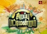 14-04-2014 Pattimandram Vijay Tv Show