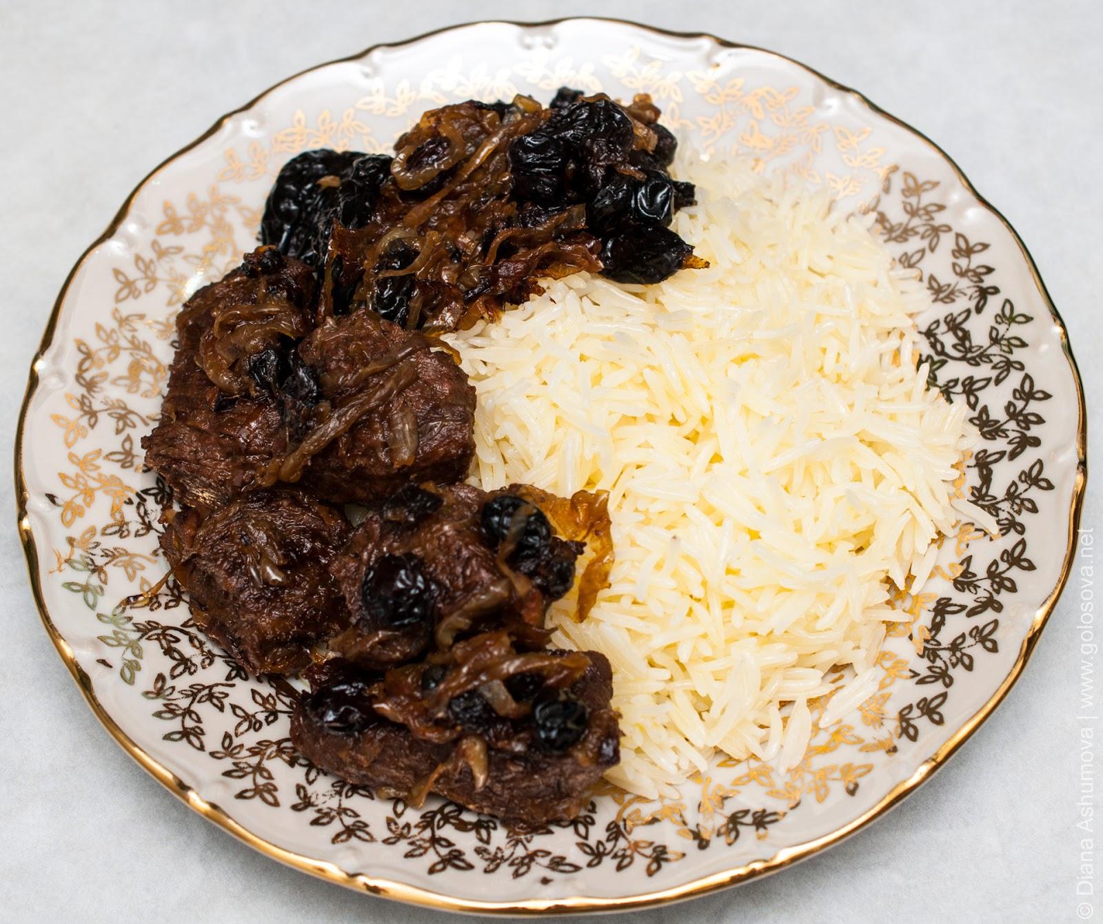 Плов с говядиной и черносливом рецепт с пошагово