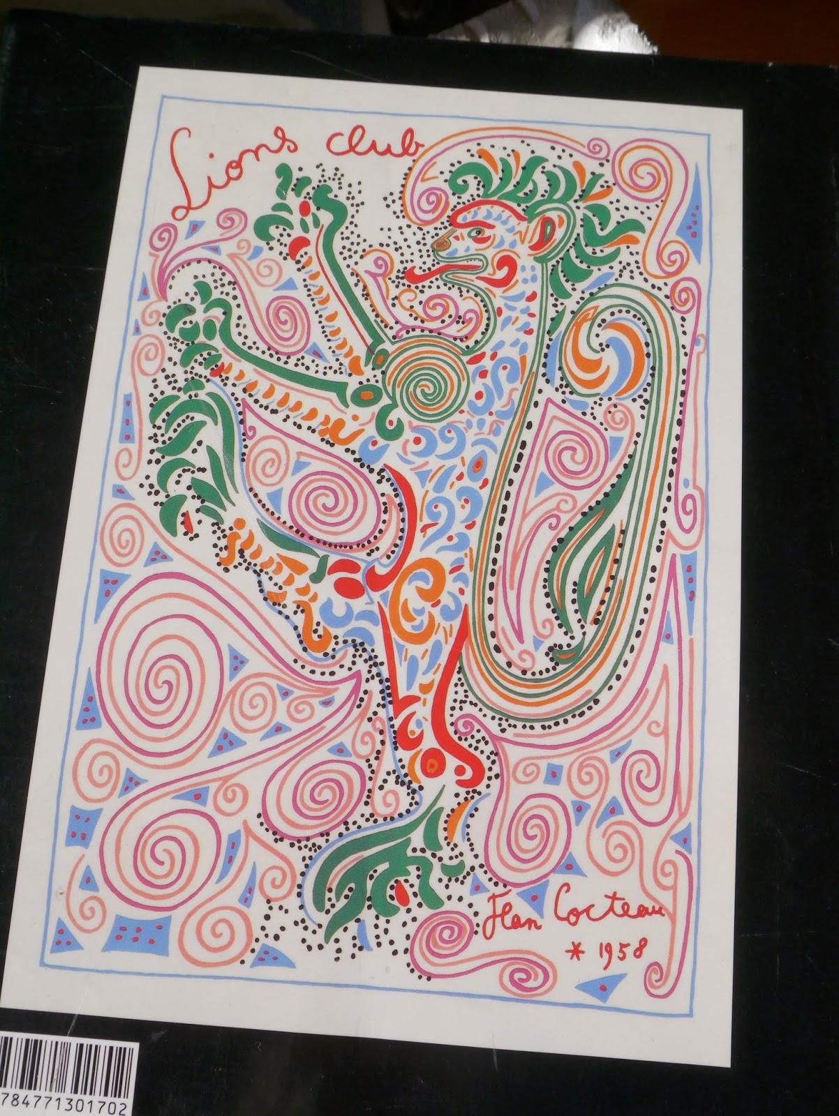 Jean Cocteau ジャンコクトー norikonakaji