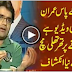 Shahzeb Khanzada Has a Dangerous Video Clip of Imran Khan's Interview