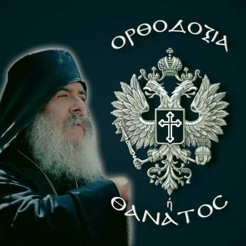 Ιερά Μονή Εσφιγμένου