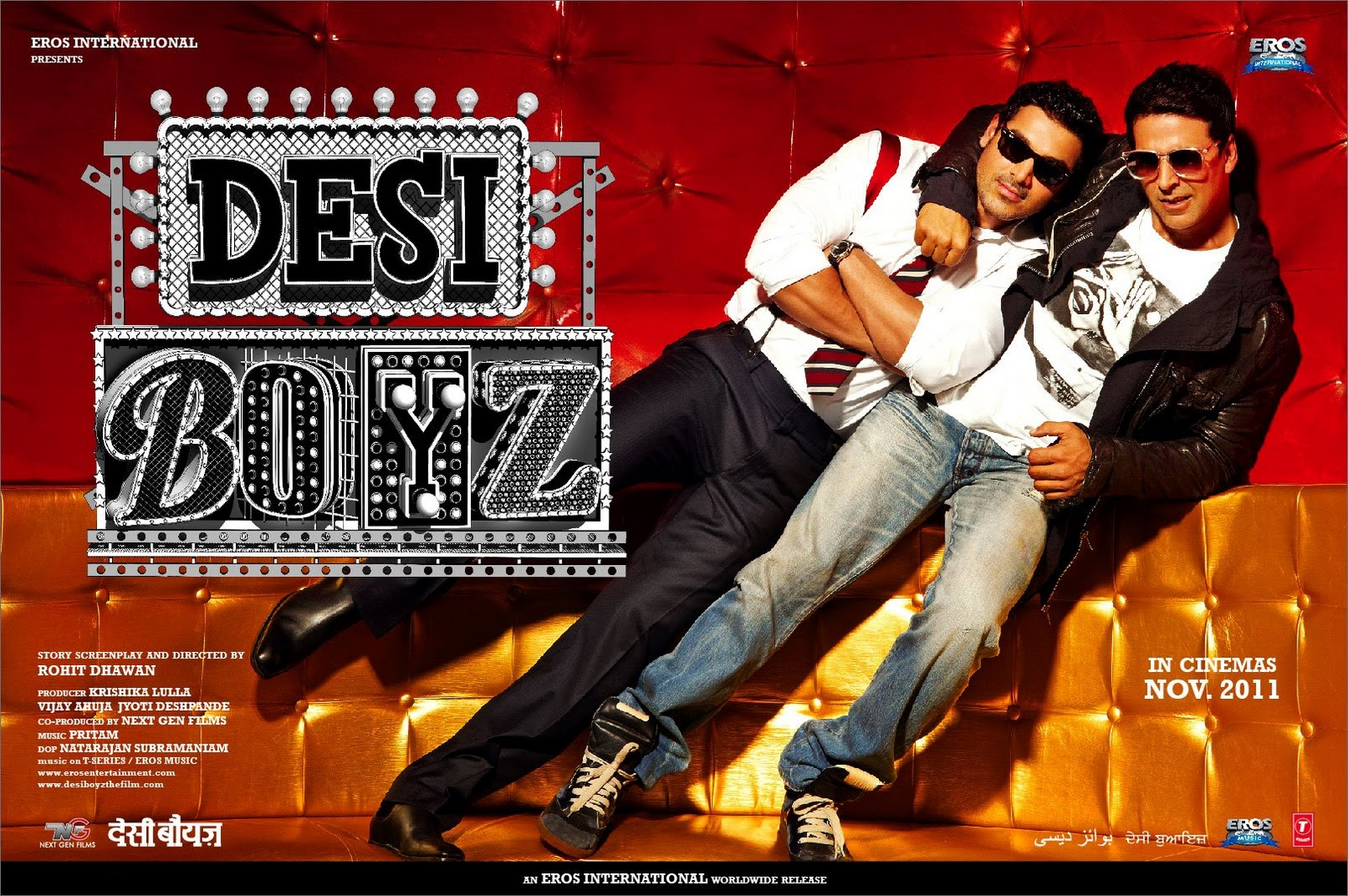Allah Maaf Kare &#8211; Desi Boyz (2011)