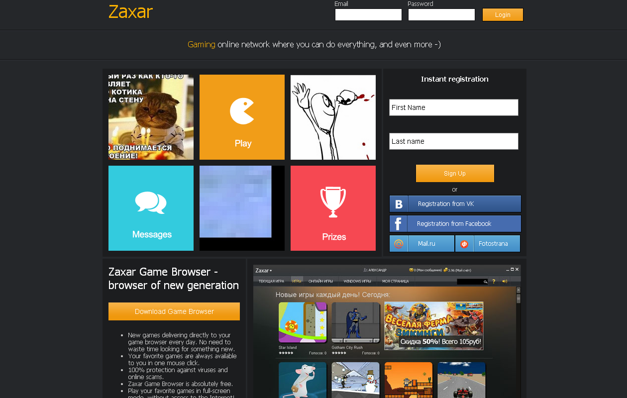 """Zaxargames o """"Zaxar Game Browser"""""""