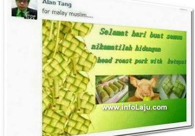 Alan Tang Rendang Babi