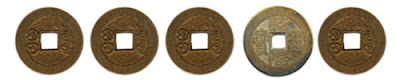 I-Ching Coin Divination Coin Combination 5