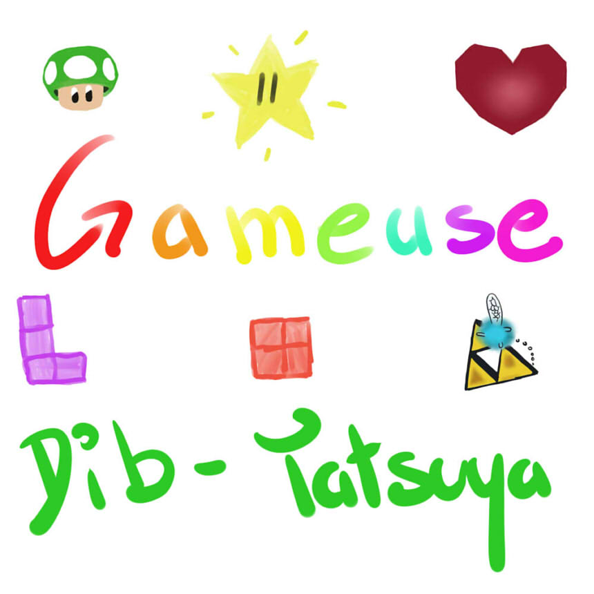 Gameuse