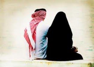 1 islam permits love marriage or not - Mariage Forc Islam
