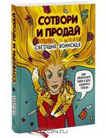 http://www.ozon.ru/context/detail/id/19050019/&partner=tas2_blog