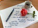 مدونات حاتم العوضة