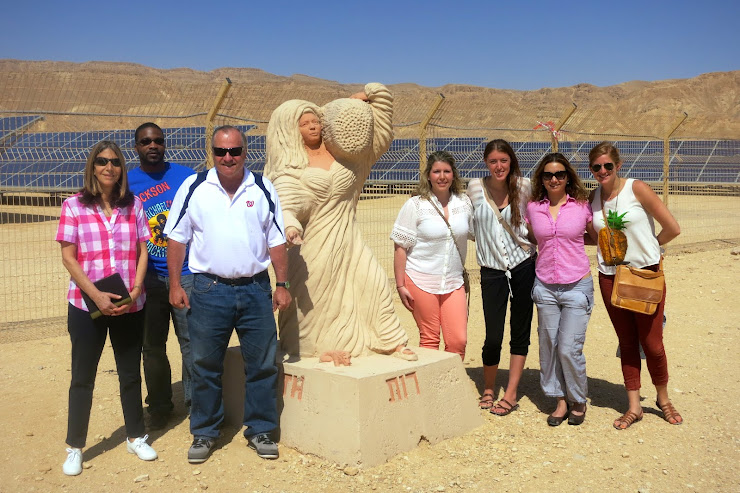 March 2013 Environmental Field Trip to Israel