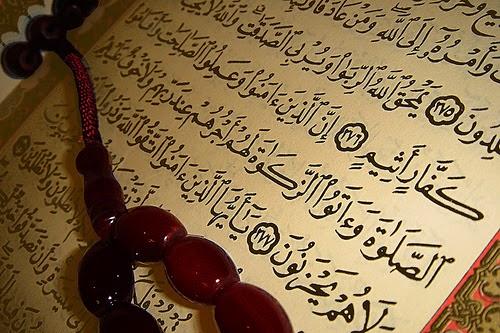 Apa Pahala Menghafal Al Qur'an ?