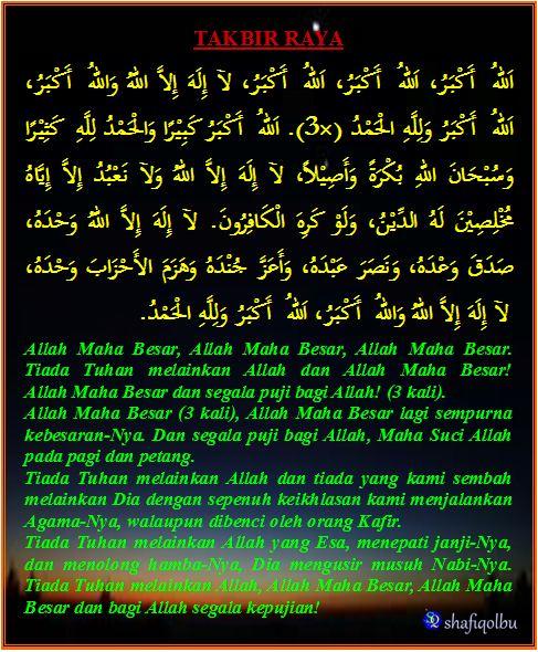 Gema Takbir Full Mp3 Musik Indonesia Full Download