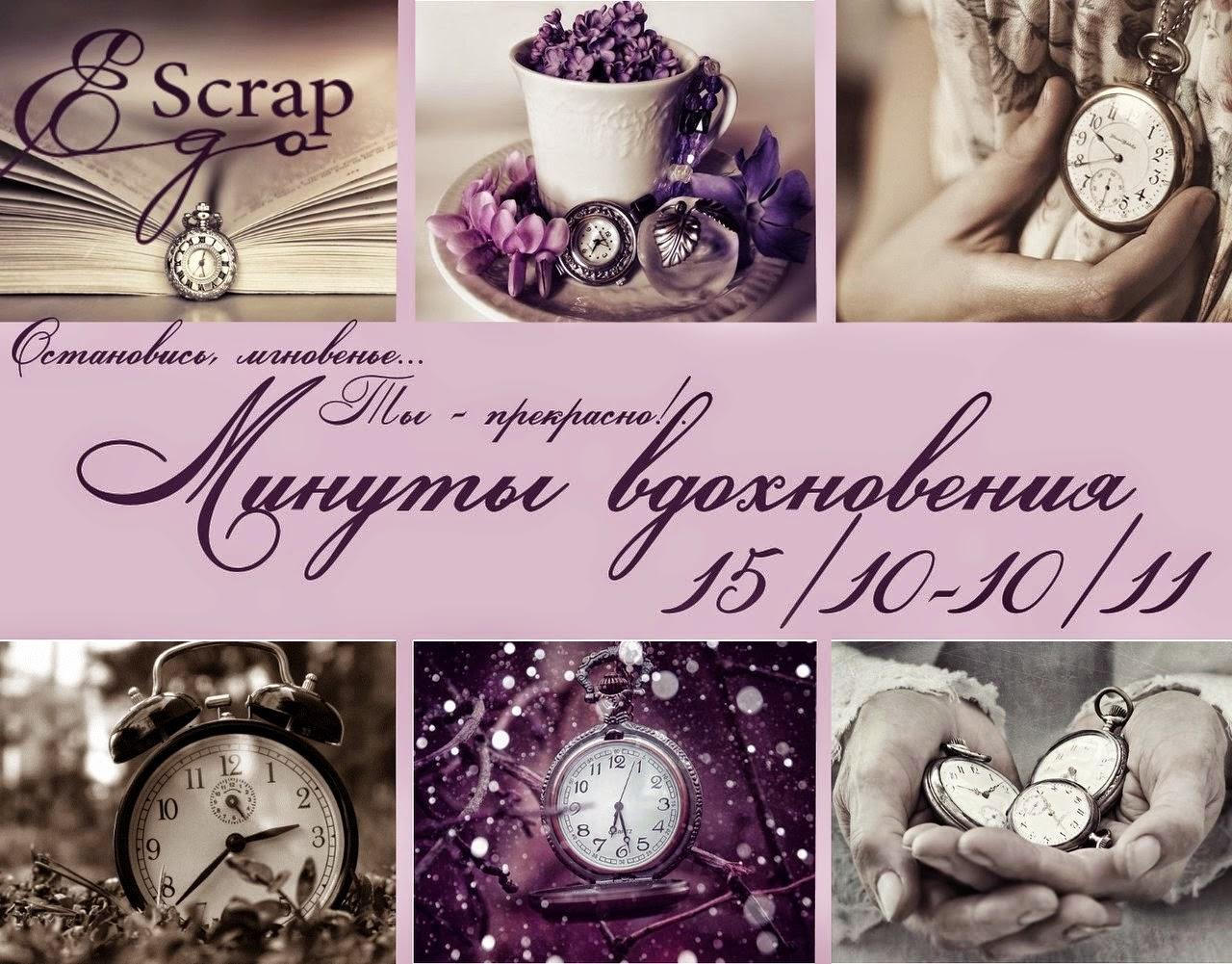 http://10000talantov.blogspot.ru/2014/10/blog-post_49.html