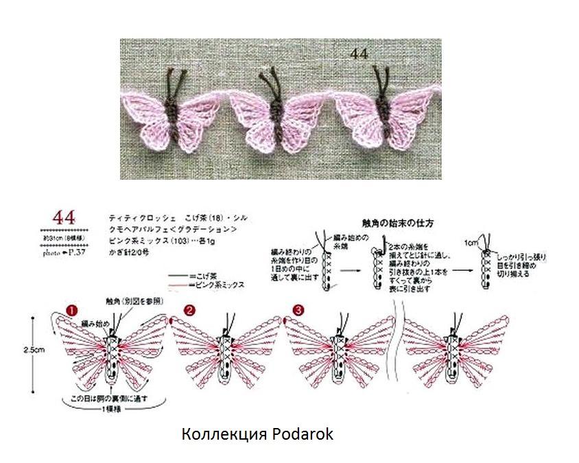 Вязание бабочек спицами схемы и описание 46