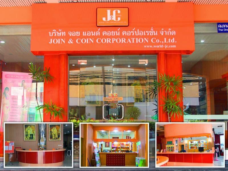 ร้านค้าสาขา Join & Coin ทั่วประเทศ
