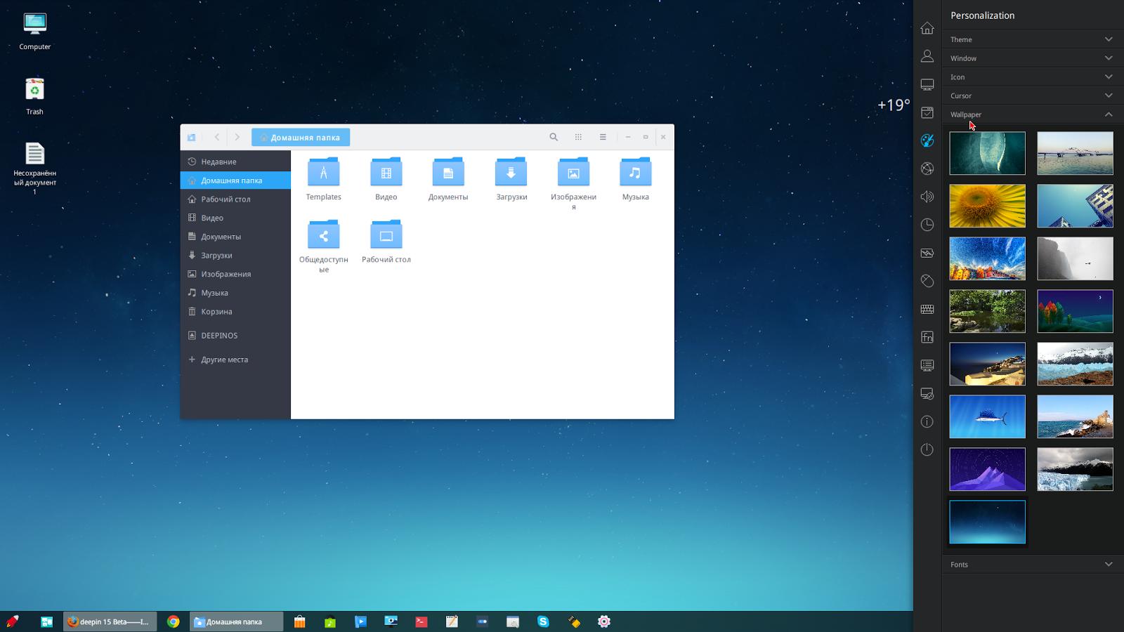 Создаем свой дистрибутив Windows 7. - Записки IT специалиста 82