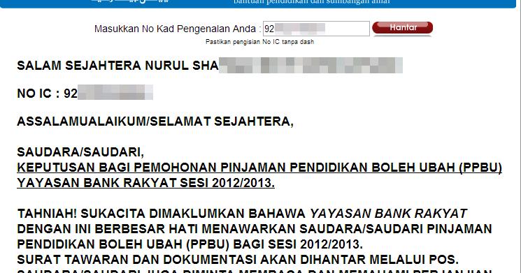 Tawaran Ppbu Bank Rakyat Mujahidah Fisabilillah Insyaallah