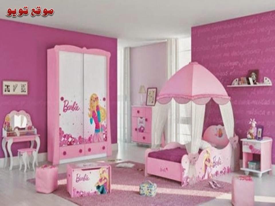 غرفة نوم اطفال زهرية ديكورات غرف اطفال Girls Bedroom