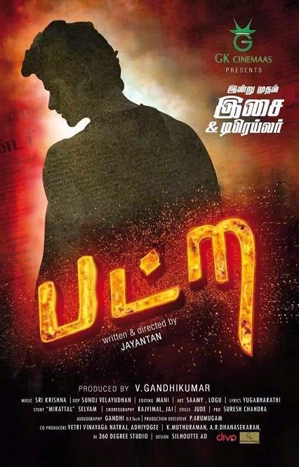 Watch Patra (2015) DVDScr Tamil Full Movie Watch Online Free Download
