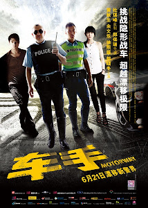 Đường Cao Tốc - Motorway poster