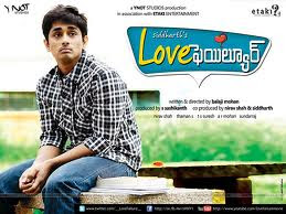 love failure telugu songs free download