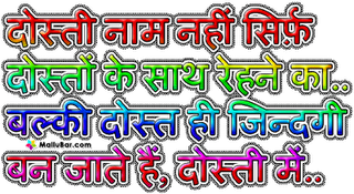 Snowman And Christmas Wallpaper Friendship Day Greetings In Hindi