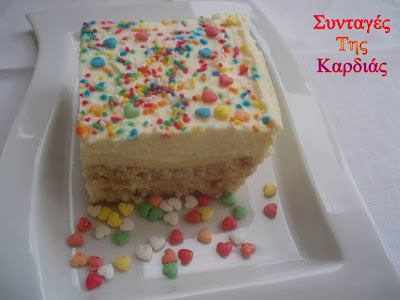 Γλυκα Ψυγειου Με Γιαουρτι http://syntageskardias.blogspot.com/2011/04/blog-post_04.html