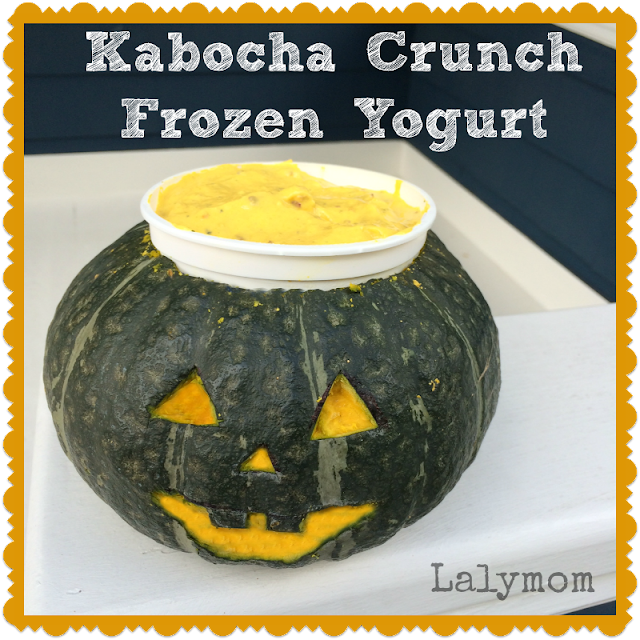Kabocha Squash Frozen Yogurt Halloween Recipe #MyMarianos #cbias #shop