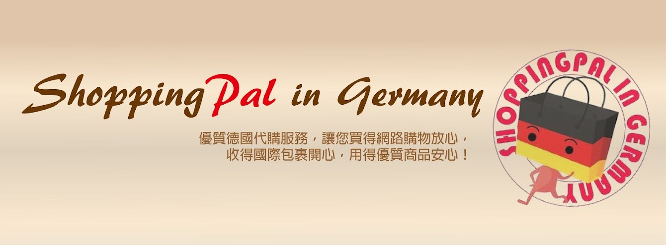 ShoppingPal in Germany 德國代購服務