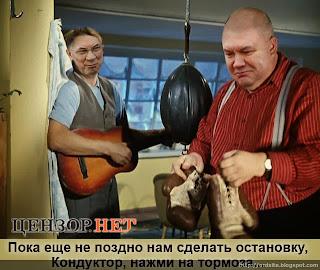 Янукович обрубил сук, на котором стоял его золотой унитаз