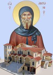 Πρόγραμμα Πανηγύρεως Ιερού Ναού Αγίου Αντωνίου εις Κρύα Ιτεών
