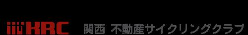 KRC 関西不動産サイクリングクラブ