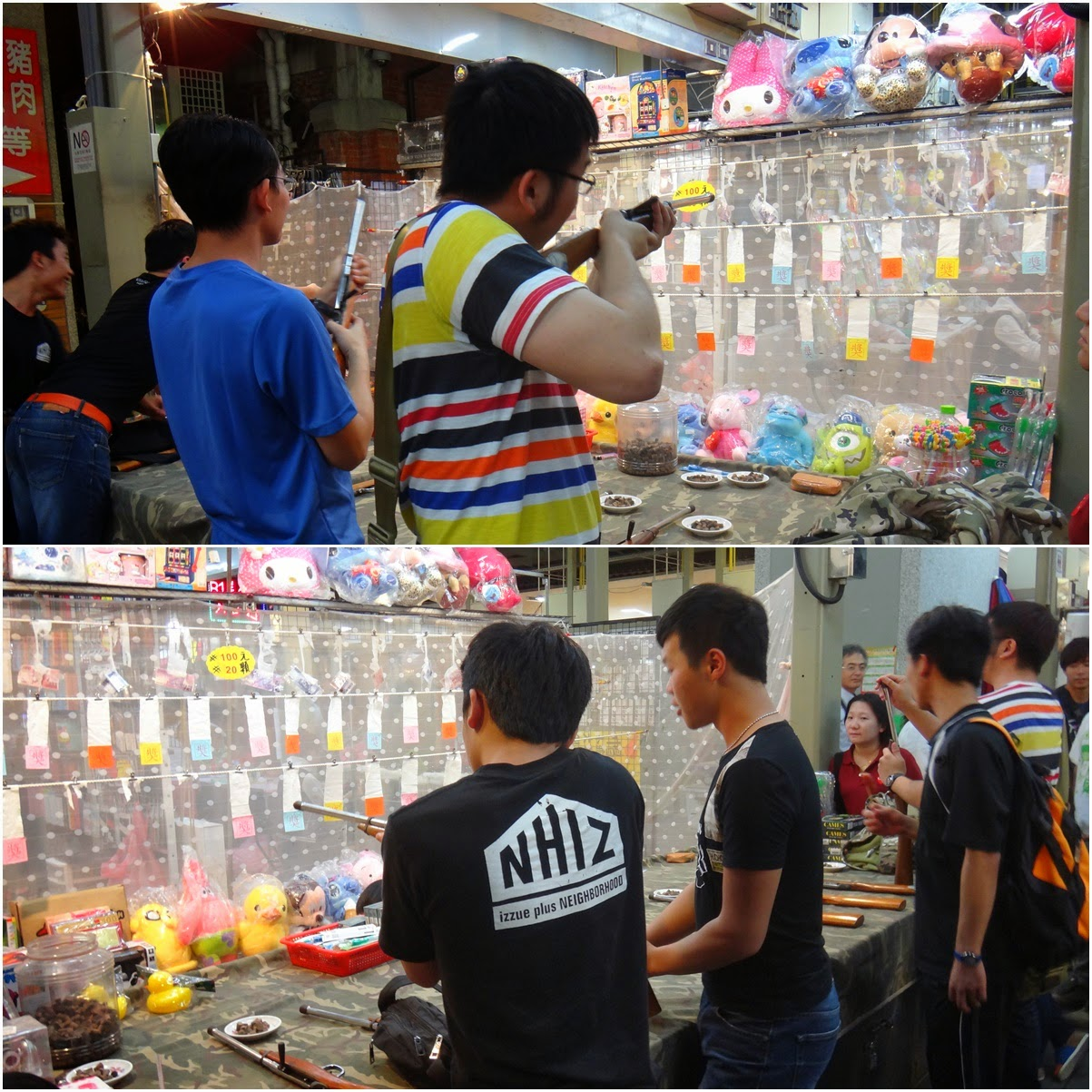 Aim and Shoot for the prizes at Shilin Night Market in Taipei, Taiwan