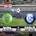 مشاهدة مباراة شالكة وسبورتنج لشبونة بث مباشر دوري أبطال أوروبا Schalke 04 v Sporting Lisbon