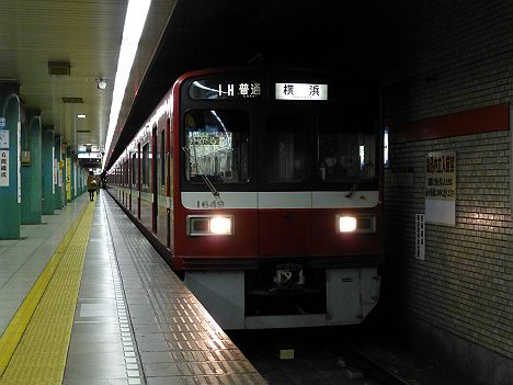 京浜急行電鉄 普通 横浜行き 1500形(終夜運転)