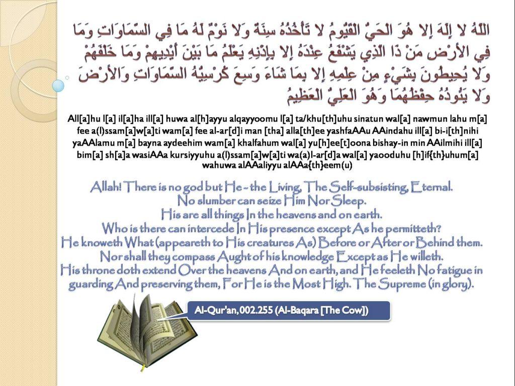 Ayat Kursi (Surah Al-Baqoroh Ayat 255) Beserta Arti & Manfaat