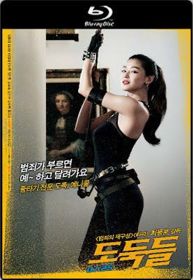 [Super Mini-HD] The Thieves (2013) 10 ดาวโจรปล้นโคตรเพชร [720p][Audio AC3 5.1:Th][Sub:No]