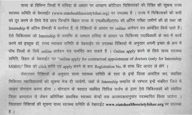 e waste essay in hindi