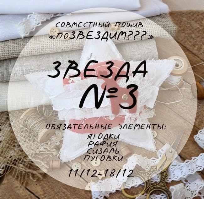 http://lvenochec.blogspot.ru/2014/12/blog-post_11.html