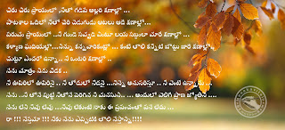 love feelings of a girl quotes on images
