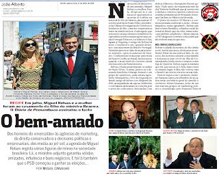 Dirceu foi capa da revista Veja esta semana. A revista chama-lhe «O Poderoso Chefão», título brasileiro para a saga de Dom Corleone, O Padrinho e uma forma de ilustrar a sua teia de influências no Governo e nas empresas. Dirceu, agora consultor de multinacionais, conhece bem Portugal